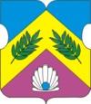 герб Ясенево